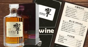 響(日本威士忌)收購價格表
