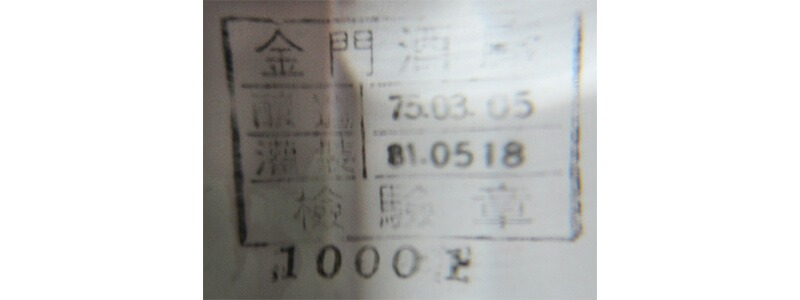 黑金龍10001