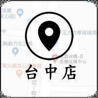 map-click