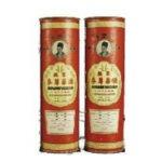李時珍 蔘茸藥酒