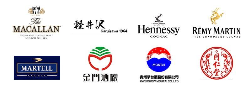 一線老酒品牌logo