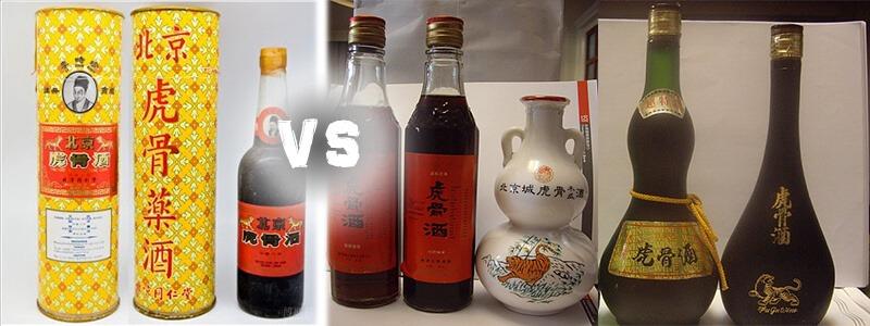 同仁堂虎骨酒 VS 雜牌虎骨酒