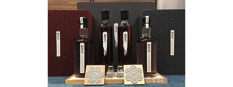 輕井澤1965水晶瓶