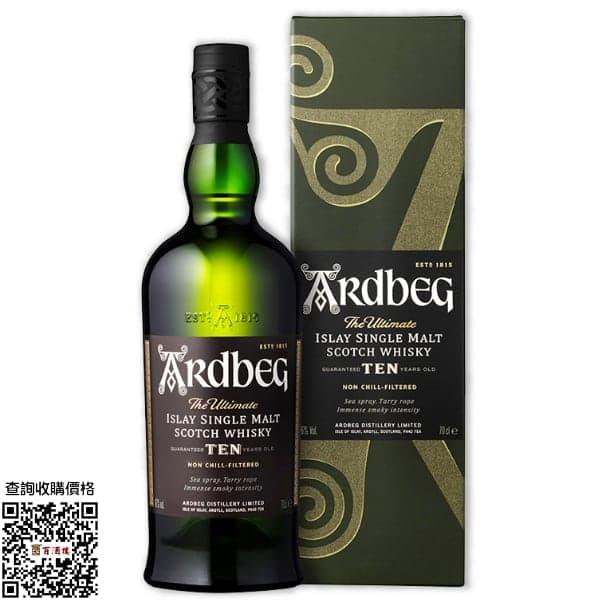 阿貝 Ardbeg 10年